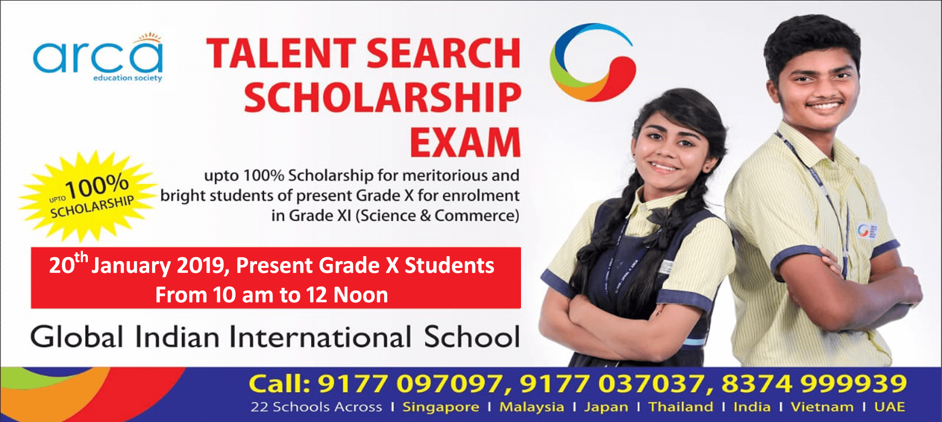 talent search exam for class 10, global indian international school